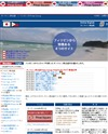 Pinas Groupのサイトイメージ