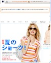 GAP [ギャップ]-GAP Japan Official Online Storeのサイトイメージ