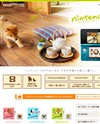 nintendogs + cats 公式サイト